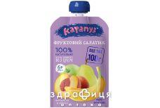 Дитяче харчування карапуз пюре фруктовий салатік пауч 100г