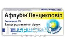 Афлубiн пенцикловiр крем 1% 2г