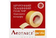 Пластырь мед leoplast 1,25смх5м б/катуш