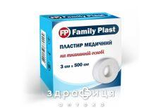Пластырь family plast мед на ткан основ 3х500см бел