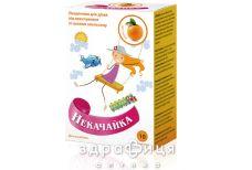 Некачайка льодяники від захит апельсин №10 таблетки від нудоти і блювоти