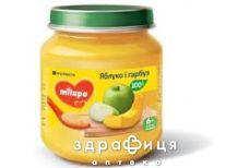 Milupa пюре фрукт яблуко/гарбуз 125г