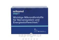 Orthomol vital f д/жінок 30днів капс №90+табл №150