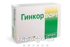 Гинкор форт капс №30 таблетки для памяти