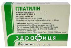 Глиатилин капс 400мг №14