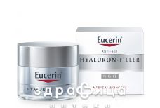 Eucerin (Юцерин) гиал филлер эластисити крем ночн п/морщин д/сух кожи 50мл 69678