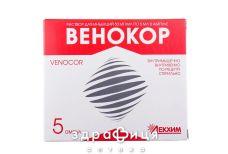 Венокор р-р д/ин 50мг/мл 5мл №5 таблетки для памяти