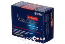 Глутаргiн алкоклiн пор д/оральн р-ну 1г/3хг пакет 3г №10 гепатопротектори для печінки