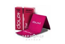 През Dolphi lux desire №3