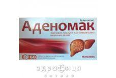 Аденомак таб п/о №60