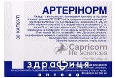 Артерiнорм капс №30