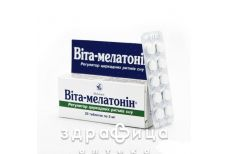 Вiта-мелатонiн таб 0,003г №30 таблетки для пам'яті