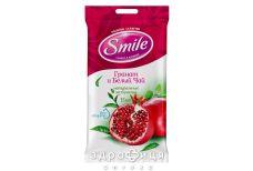 Серветки вологi smile гранат i бiлий чай №15
