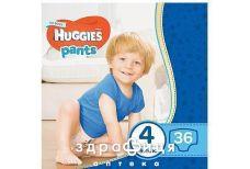 Подгузники Huggies (Хаггис) трусики д/мал р4 (9-14кг) №36