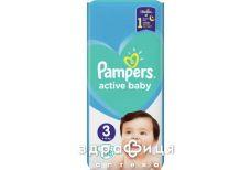 Подгузники Pampers (Памперс) active baby midi 6-10кг №58