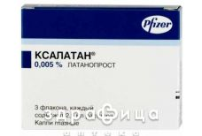 Ксалатан кап глаз 0,005% 2.5мл капли для глаз