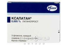 Ксалатан крап. оч. 0,005 % фл. 2,5 мл №1