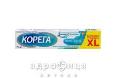 Корега екстра сильний крем фікс д/зуб протезів (класичний) 70мл №2