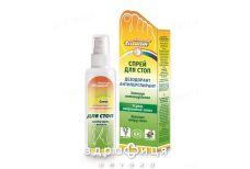 Біокон дб спрей дезодорант-антіперс д/стоп 100мл 220045 крем для ніг