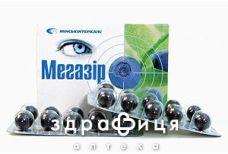 Мегазiр капс №20
