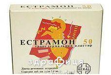 Эстрамон 50 пласт трансдерм 4мг №6 противозачаточные