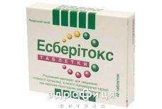 Есберiтокс таб 3,2мг №40 Імуностимулятори