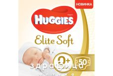 Пiдгузники huggies elite soft р0+ до 35кг №50