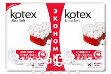 Прокл kotex ultra super soft №16