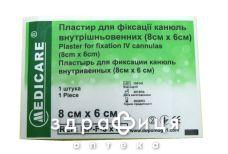 Пластир medicare д/фіксац канюль в/в 8смх6см №50