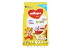 Дитяче харчування Milupa каша молоч гречнева з бананом с 6міс 210г