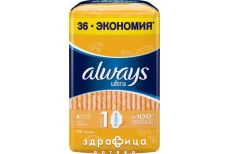 Прокл always ultra light №36