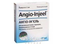 Ангио-инъель р-р д/ин 1,1мл №5
