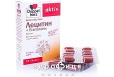 Доппельгерц актив лецитин + b-вiтамiни капс 1г №30