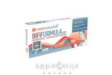 Бiфiформула-натуральний пробiотик капс 0,5г №30 ліки для кишечника