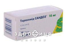 Торасемид Сандоз таб 10мг №100