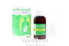 Нiфуроксазид сусп орал 200 мг/5мл 90мл