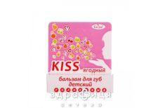 Enjee (Энджи) kiss бальзам д/губ детский ягодный 6мл