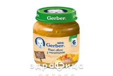 Gerber пюре морква/гарбуз/телятина 130г