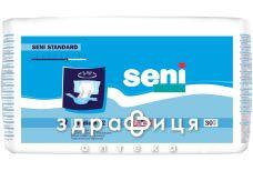 Пiдгузники для дорослих seni standard medium №30