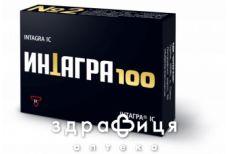 ІНТАГРА IC ТАБ В/О 100МГ №2 для потенции