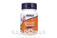 Now immune renew д/иммунит капс №30