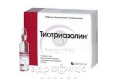 Тiотриазолiн р-н д/iн. 25 мг/мл амп. 4 мл №10