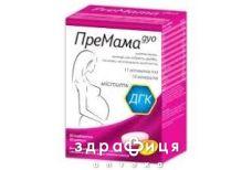 Премама таб №30+капс №30 вітаміни для вагітних
