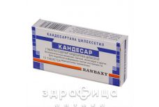 Кандесар таб 32мг №30 - таблетки від підвищеного тиску (гіпертонії)