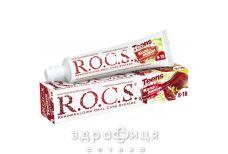 Зубная паста Rocs (Рокс) д/школьник вкус активного дня кола и лимон 74г