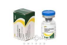 Рабелок ліофіл д/р-на д/ін 20мг №1 таблетки від гастриту