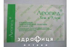 Пластырь мед leopad 5смх7,5см №1