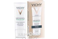 Vichy (Виши) набор неовадиол крем фитоскульп д/лица/декол/шеи 50мл mb136600