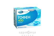 ГОФЕН 400 КАПС 400МГ №60 знеболюючі