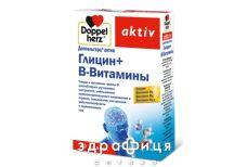 Доппельгерц актив глицин+в-витамины капс №30